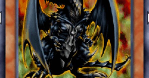 漆黒の闘龍の評価と入手方法