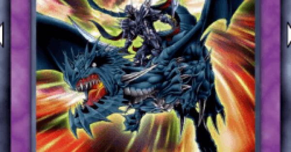 闇魔界の竜騎士ダークソードの評価と入手方法