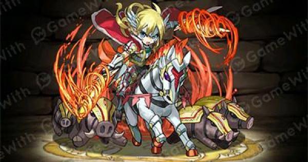 火フレイ(焔剣)の評価!おすすめの潜在覚醒