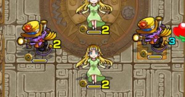 光明の神殿【正念場】攻略!|英雄の神殿(金曜・日曜)