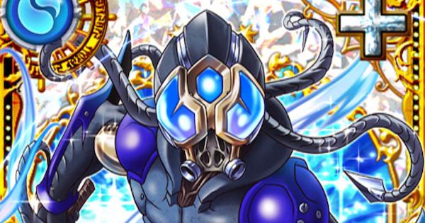イグノビリウムの青の装兵(ドルキマス1)の評価