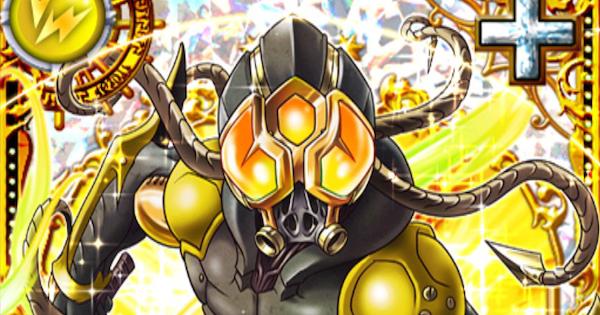 イグノビリウムの黄の装兵(ドルキマス1)の評価