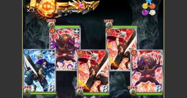 喰牙RIZE2ノーマル封魔級攻略 | クウガライズ2
