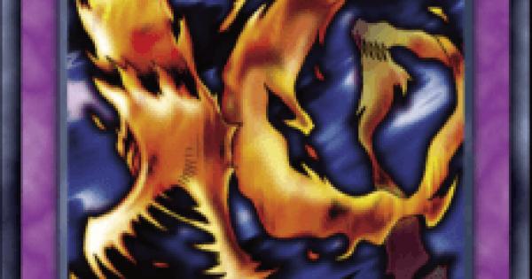 暗黒火炎龍の評価と入手方法