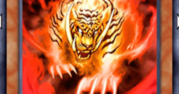 焔虎の評価と入手方法