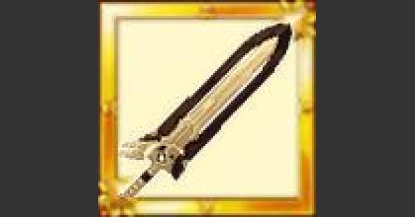 陽銅の大剣【大剣】のスキル性能