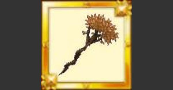 刃葉樹の成木【ワンド】のスキル性能