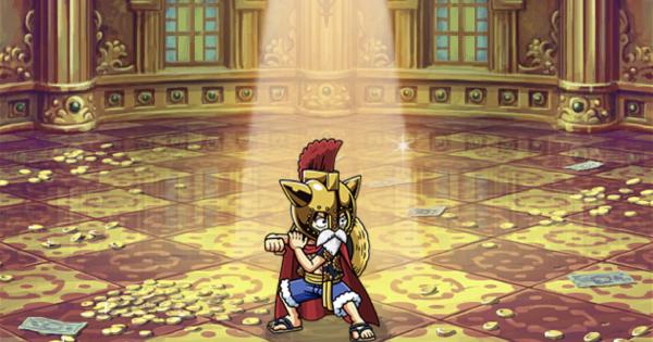 コロシアム/vsルーシー(ルフィ)|決勝戦攻略