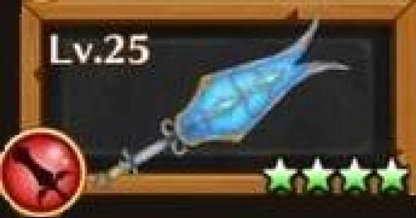 クリーヴゴルム/ダグラス武器の評価