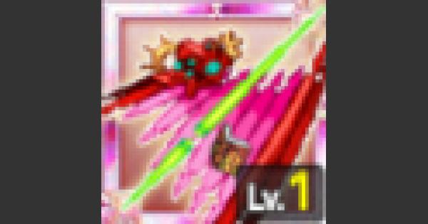 アルマゲスト【神剣】のスキル性能