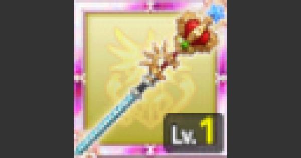 ヴィクトリアの宝剣【天錘】のスキル性能