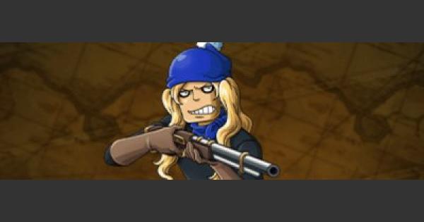 ドンキホーテ海賊団構成員(青)の評価と使い道