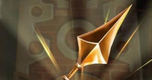 ハニービースピア/ハチミツ槍の評価