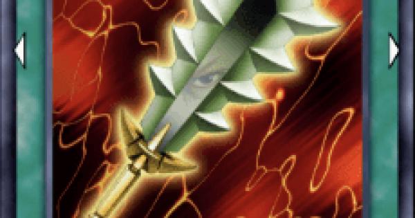 竜殺しの剣の評価と入手方法