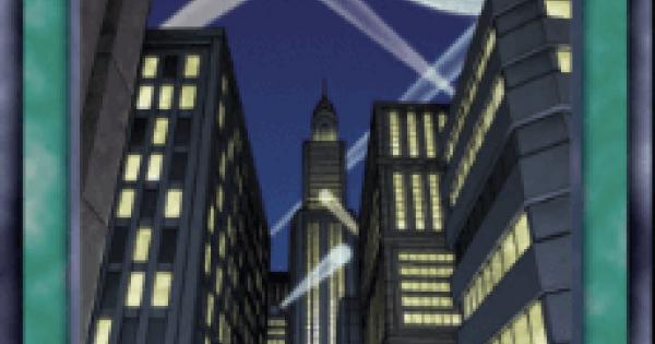 摩天楼スカイスクレイパーの評価と入手方法