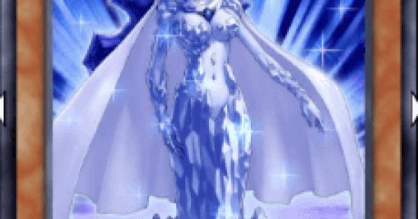 白夜の女王の評価と入手方法