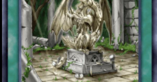 巨神竜の遺跡の評価と入手方法