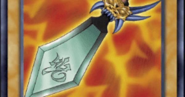 呪われし魔剣の評価と入手方法