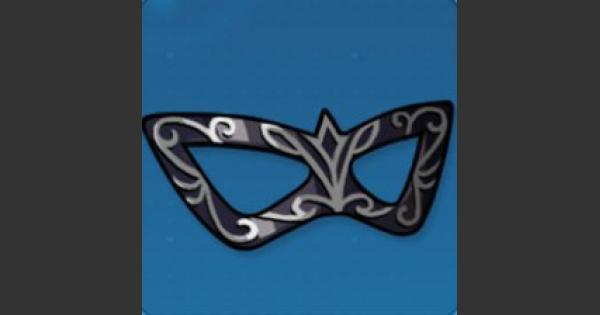 怪盗ホムの仮面の入手方法と使い道