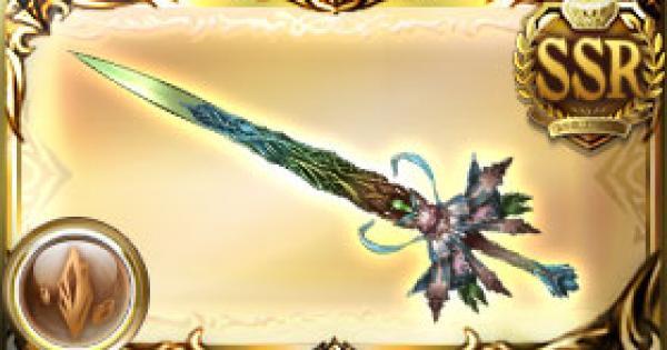 世界樹の晶剣・マグナ(ユグ剣)の評価/最終性能