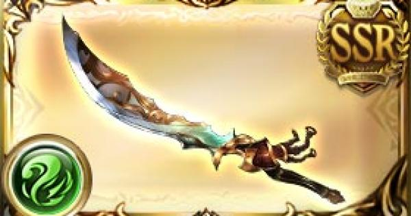 風神剣の評価