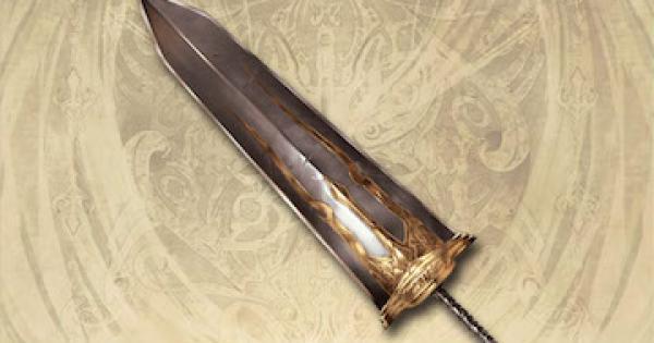 大地の剣の評価