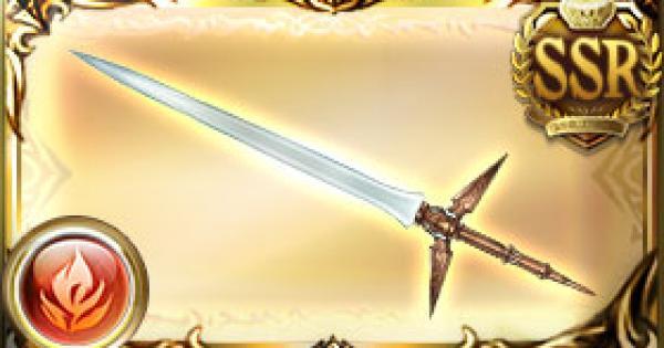 アシュケロンの評価|英雄武器
