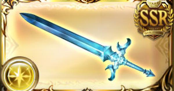 コスモス剣の評価/最終後の性能|ソード・オブ・コスモス