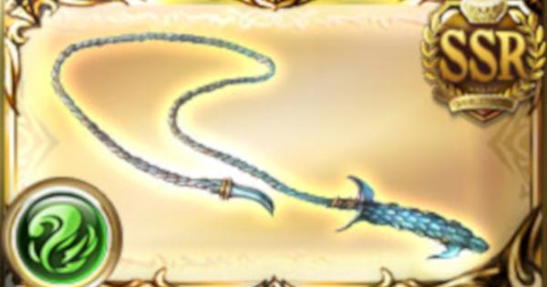 青竜髭刃(青竜剣)の評価/最終上限解放後の性能