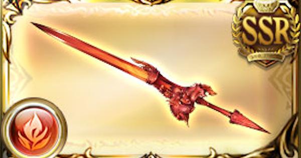 パラスの剣(アテナ剣)の評価/最終性能