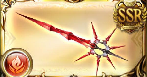 ソード・オブ・ミカエル(ミカ剣)の評価 火天司武器