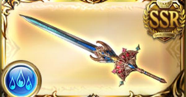 カーオン剣の評価|エピック武器『聖域の守護剣』
