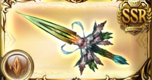 世界樹の雫刃・マグナ(ユグ短剣)の評価/最終性能