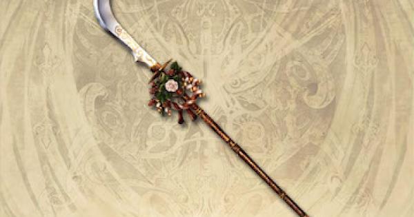 天干地支刀・未之飾の評価