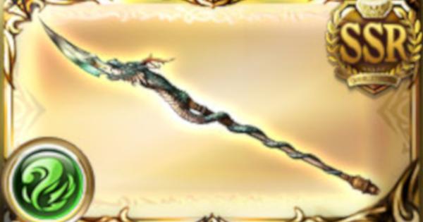 青竜牙矛(青竜槍)の評価/追加スキル