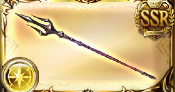 グングニル(オデン槍)の評価/最終性能|技巧武器