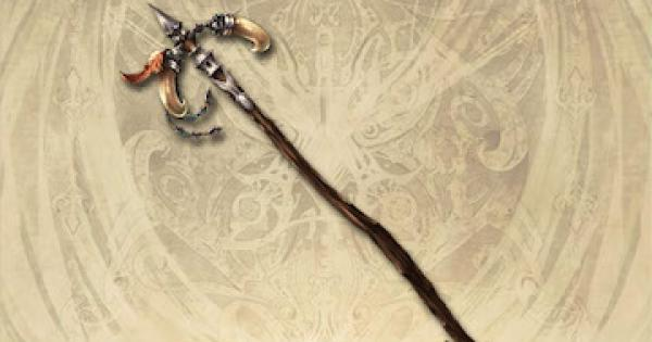 ケラウノス(英雄武器)の評価