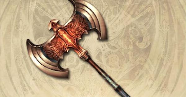 緋紋の絢斧の評価(最終上限解放あり)