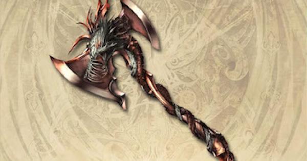 ミドガルドの裂斧の評価