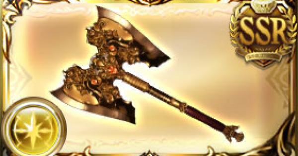 三寅斧(みとらふ)の評価|古戦場武器(天星器)