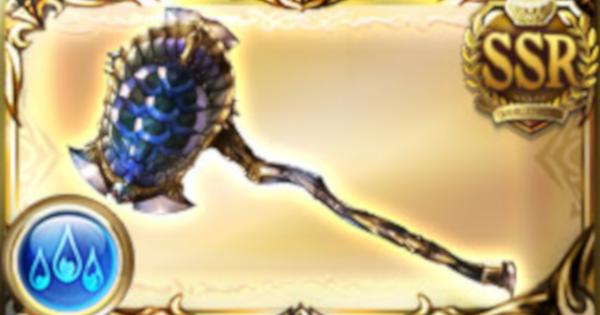 玄武甲槌(玄武斧)の評価/スキル追加の優先度