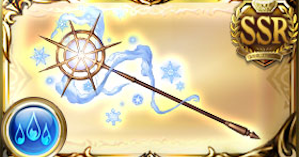 氷晶杖の評価(最終上限解放あり)
