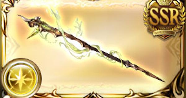 封鍵クラウストルムの評価/最終上後の性能|光サルナーン武器