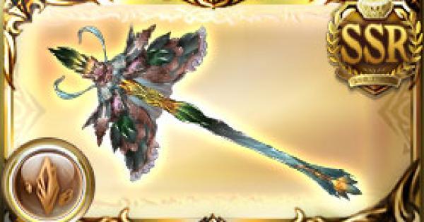 世界樹の雫枝・マグナ(ユグ杖)の評価/最終性能