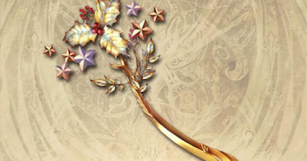 星屑の聖杖の評価