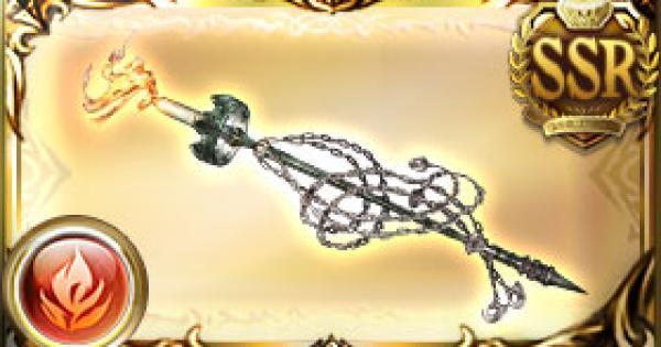 プロメテ杖の評価|エピック武器『ファイアオブプロメテウス』