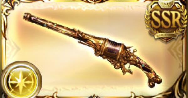 十狼雷(じゅうろうらい)の評価|古戦場武器(天星器)