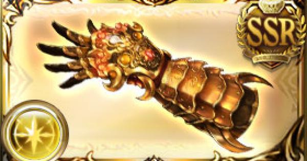 六崩拳(ろくほうけん)の評価|古戦場武器(天星器)