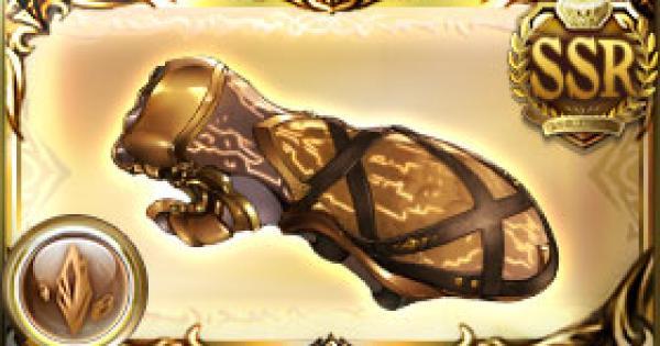 グローブ・オブ・ウリエル(ウリ拳)の評価 土天司武器