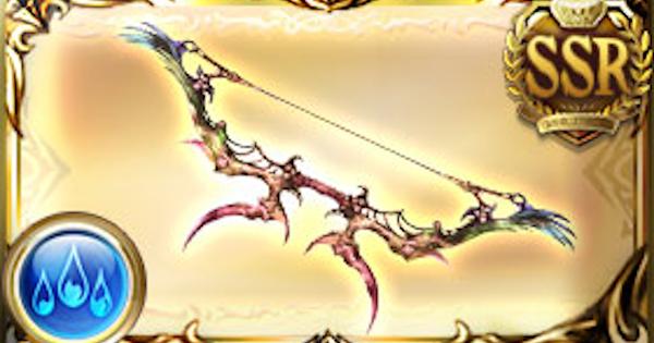 虹の弓の評価(最終上限解放あり)